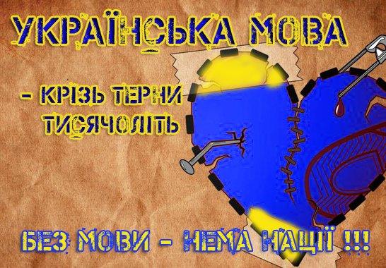 На Майдане Незалежности установили палатки. Количество протестующих - 100 человек - Цензор.НЕТ 2875