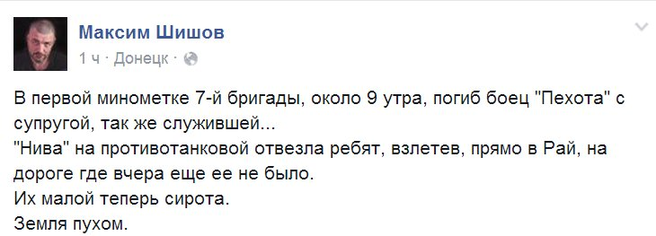 Несколько военнослужащих ранено возле Марьинки в результате неосторожного обращения со взрывчаткой, - пресс-центр штаба АТО - Цензор.НЕТ 9883