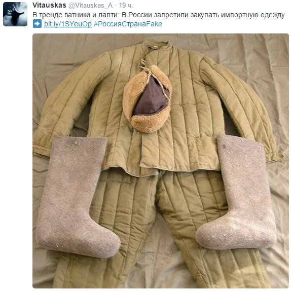 """""""Кремль должен был бы предложить провести заседание """"нормандской четверки"""" в Донецке"""", - нардеп Гопко - Цензор.НЕТ 129"""