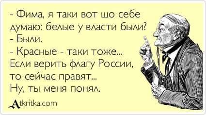 """""""Санкции должны быть продлены и усилены"""", - Парубий о России - Цензор.НЕТ 2172"""
