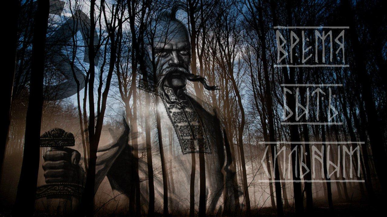 Птичками, картинки с надписями на славянском