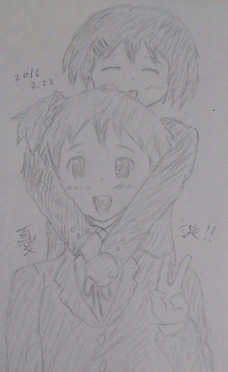 憂ちゃん誕生日おめでとう!唯ちゃんと姉妹仲良く! https://t.co/ASyxZmpVK1