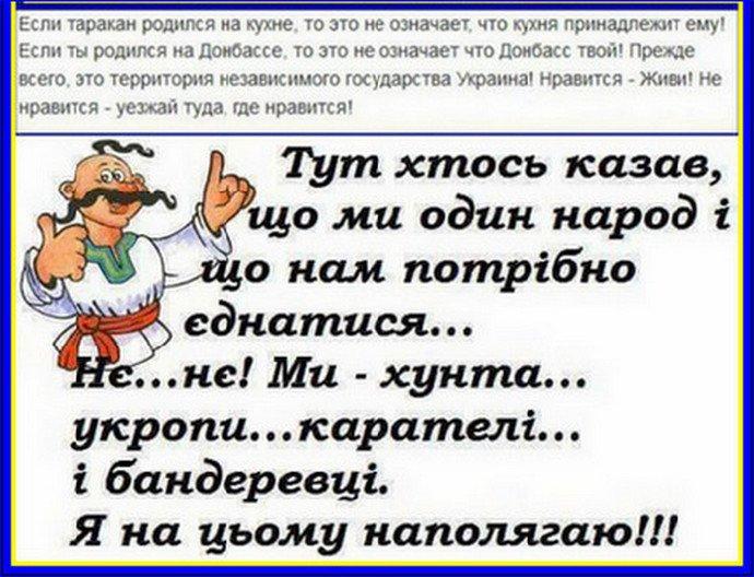 """""""Я на своїй землі і в Кремль не лізу, а ви трутні вонючі"""", - бабушка с украинским флажком объяснила сепаратистам, почему она пришла к памятнику Шевченко в Луганске - Цензор.НЕТ 6119"""