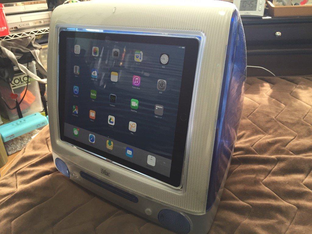 ちなみにiPad proは思惑通り初代iMacにぴったりハマりますので作りたい方どうぞ! pic.twitter.com/RqHCQdUk4D
