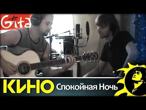 аккорды и табы к песням под гитару