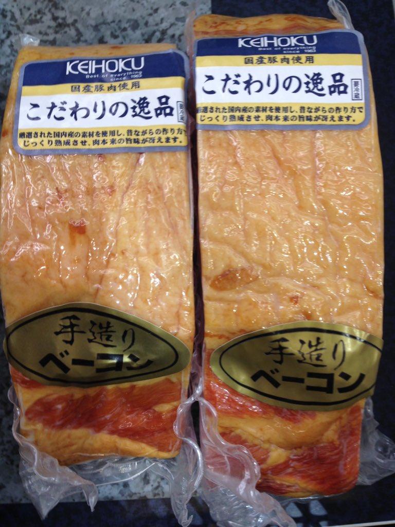 品質重視、京北スーパーのおすすめ商品5つピックアップ☆