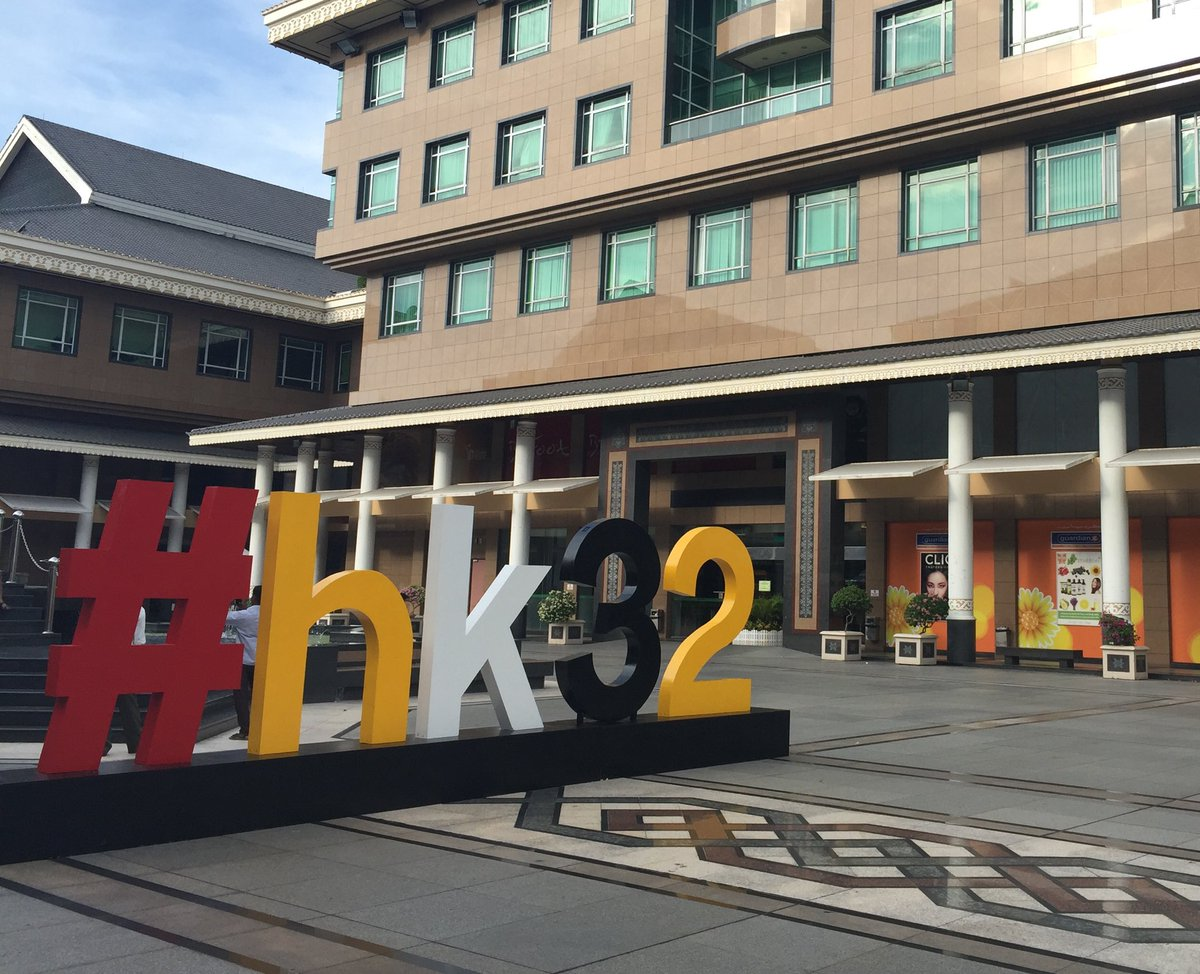 These #hk32 signs around BSB. https://t.co/pPsFOqPBRN