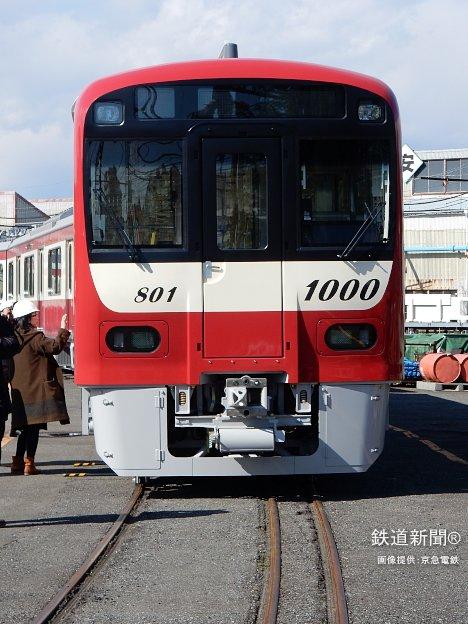 京急線に3月4日「新1000形1800番台」がデビューへ。3/5からは記念乗車券を発売、150組分には貸切列車に乗れる招待券が封入されています。詳細記事→tetsudo-shimbun.com/headline/entry… pic.twitter.com/Bm1g4O79kK