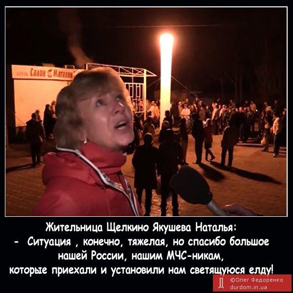 В оккупированном РФ Крыму могут снова возникнуть проблемы с электроэнергией и связью - Цензор.НЕТ 1549