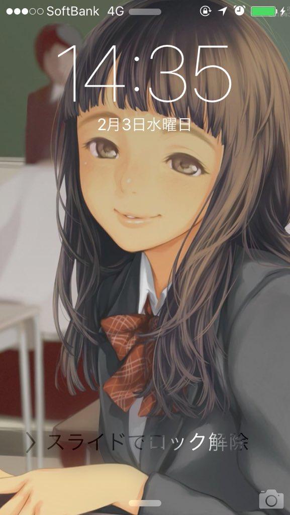 飛ちゃん No Twitter At Koujk 来月も楽しみにしております٩ ω و
