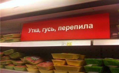 Российскую агрессию остановит только принципиальная позиция Запада, - Линкявичюс - Цензор.НЕТ 6367