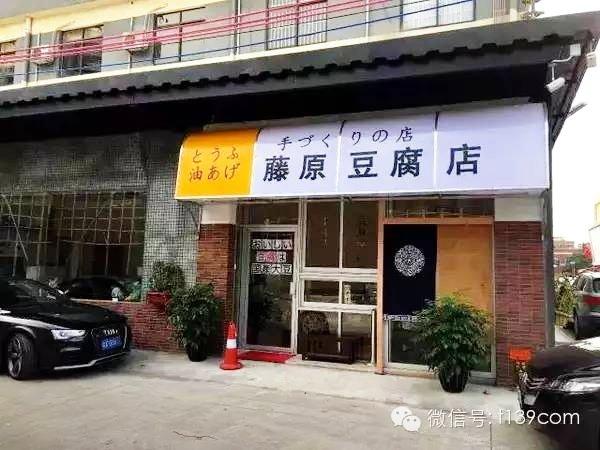 中国で頭文字Dに登場する「藤原とうふ店」がオープン!店の外に86!店内ではホンダNSXがお出迎え!食事メニューはトースト、チャーハン、チキン、ポテト等の料理が提供されるそうです! pic.twitter.com/KDM3awAwNB