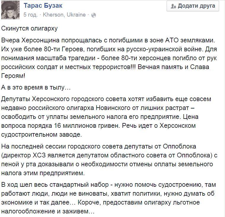 Боевики продолжают активно нарушать режим прекращения огня, - ОБСЕ - Цензор.НЕТ 375