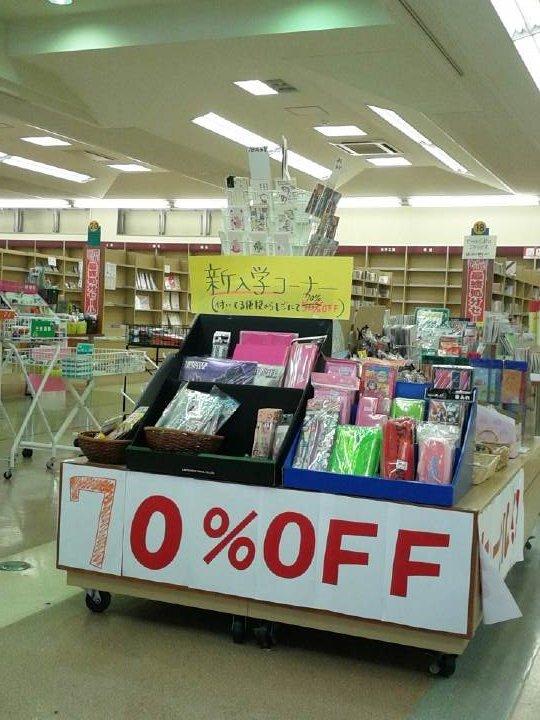 【友朋堂サヨナラセール(桜店)いよいよ本日3/6(日)最終日!(10時〜19時)】決定しました!最終日は朝から、「文具」値札から70%引き、「CD旧譜」も値札から70%引きです。ぜひご来店ください。開店いたしますー。 https://t.co/r0pfJYcGjG