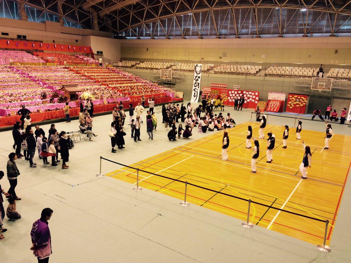 会館 体育 文化