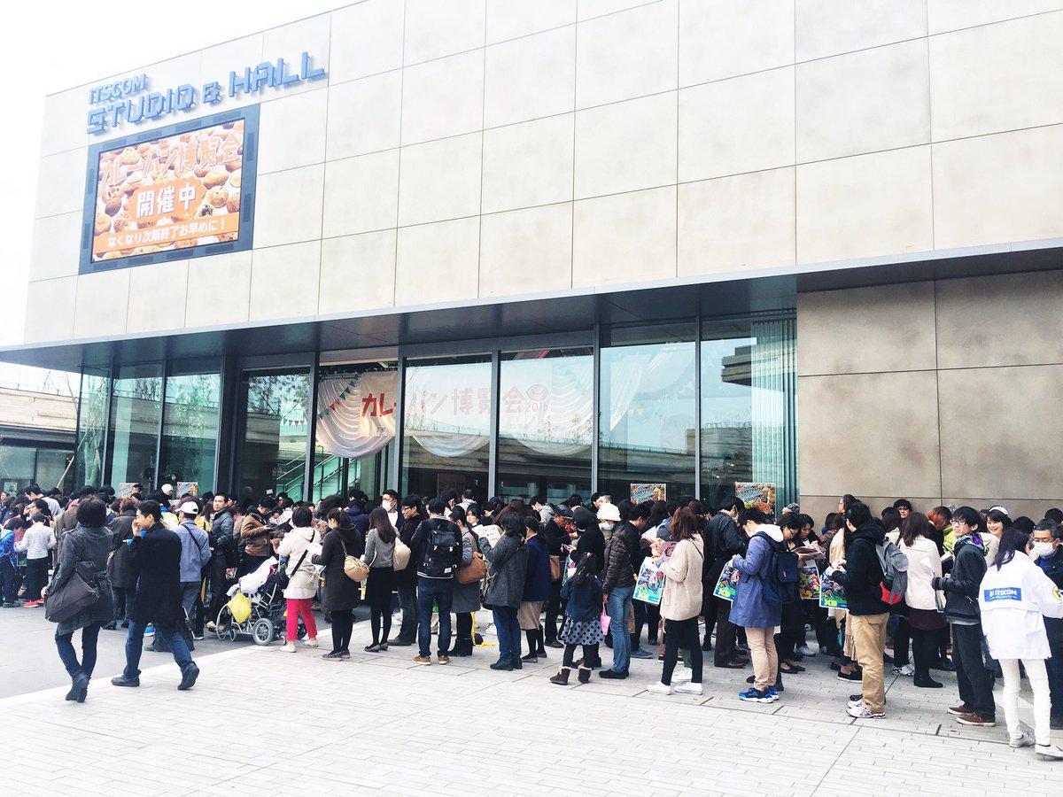 カレーパン博覧会、すでに長蛇の列である。買えるのは一人5個まで! #カレーになると日本人はなぜか血眼 #二子玉川 #rise https://t.co/0Bs51IU2yJ