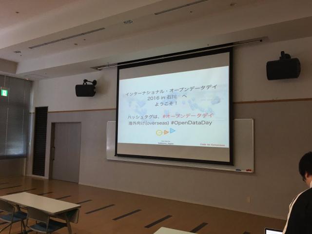 IODD2016 in 石川 #オープンデータデイ https://t.co/XODFpN7gko https://t.co/FecWtIgsrC