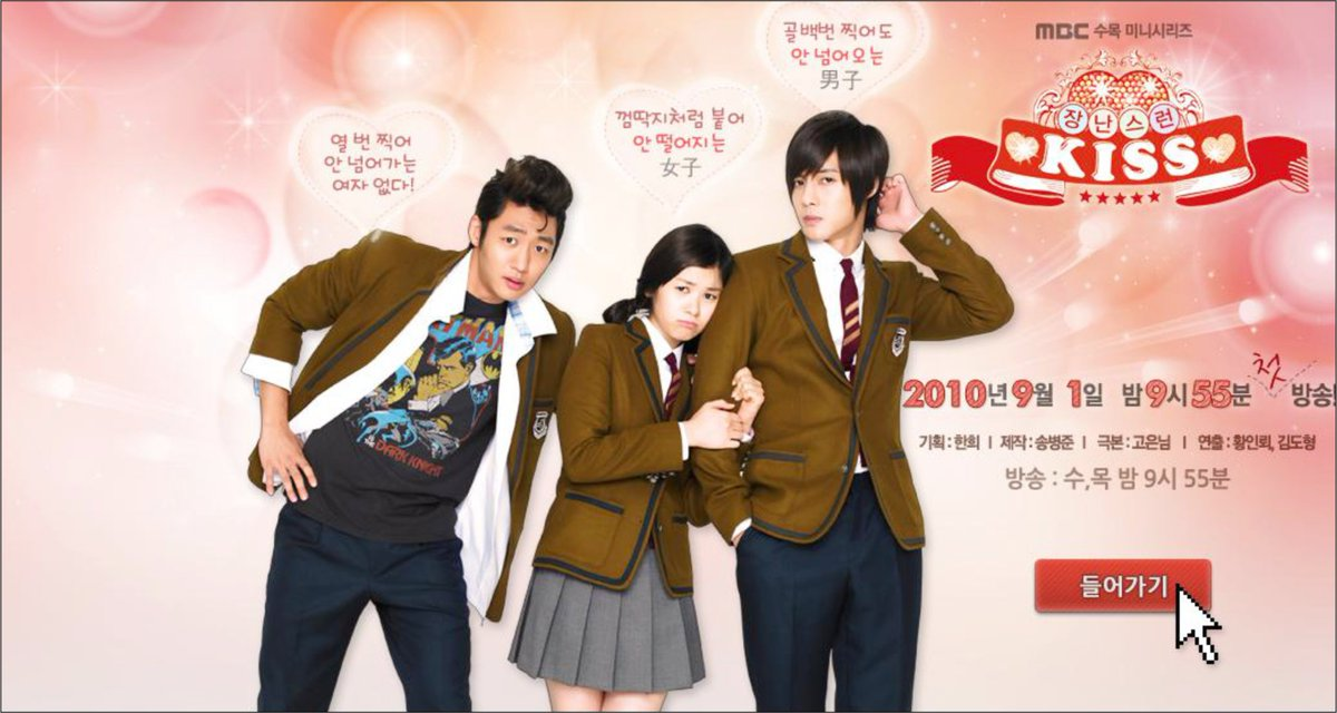 playful kiss episode 9 with english subtitles free download