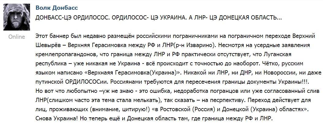 """""""Спасение Савченко - это тест на эффективность международной дипломатии"""": Активисты написали европейским лидерам открытое письмо - Цензор.НЕТ 6704"""