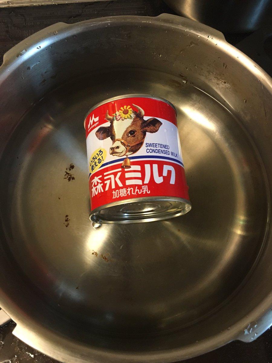圧力鍋で20分間弱火で煮ると pic.twitter.com/i1hYcuFatQ
