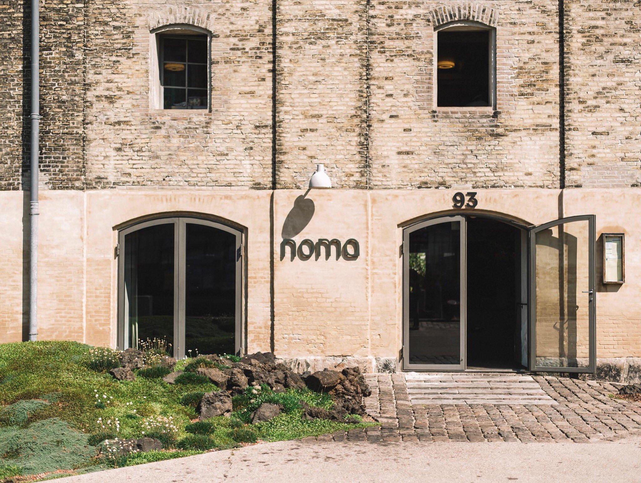 Знаменитый ресторан Noma (Копенгаген, Дания)