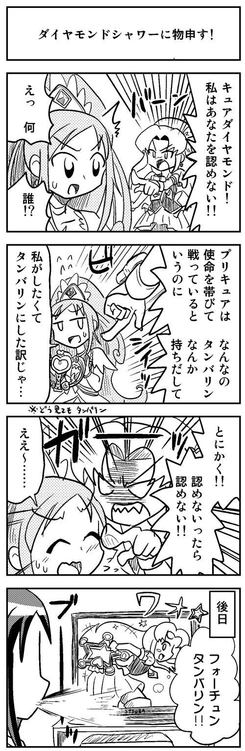 十くん(つなし-) (@274Kn)さんのイラスト