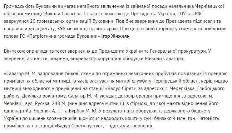 Количество голландцев, которые будут голосовать против ассоциации Украины с ЕС, уменьшается, - Кулеба - Цензор.НЕТ 3195