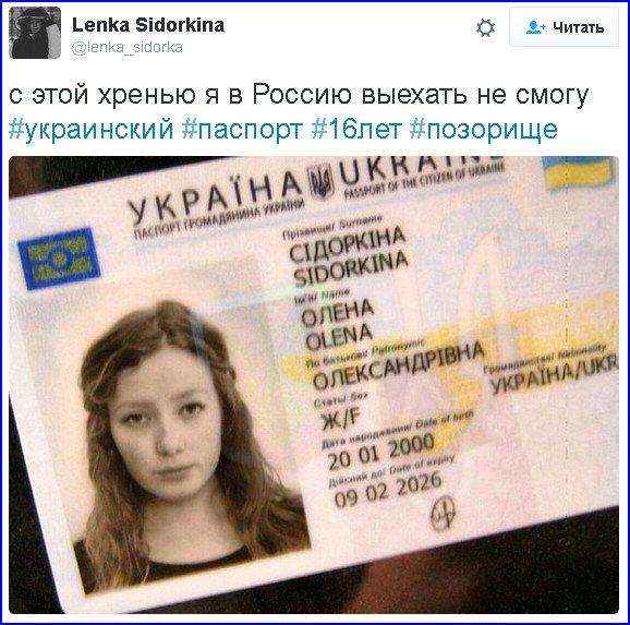 Нелегальные мигранты, направлявшиеся в Россию, задержаны на Харьковщине, - Госпогранслужба - Цензор.НЕТ 4737