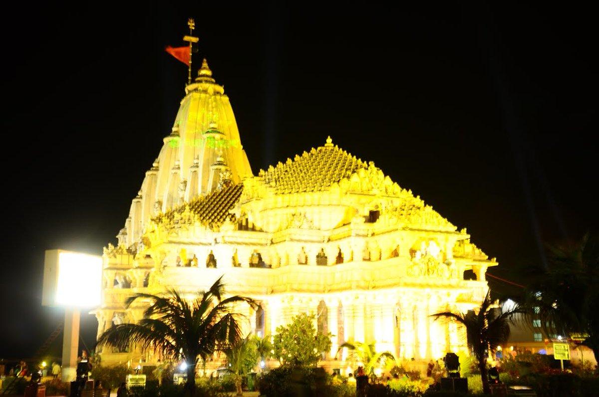 Deshgujarat On Twitter On Eve Of Maha Shivratri Shri