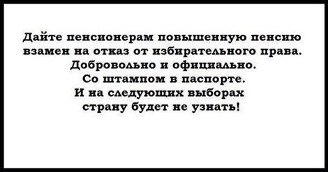 Голосование за утверждение кандидатуры нового Премьера может быть только при условии соответствия процедуре предусмотренной в Конституции, - Геращенко - Цензор.НЕТ 1843