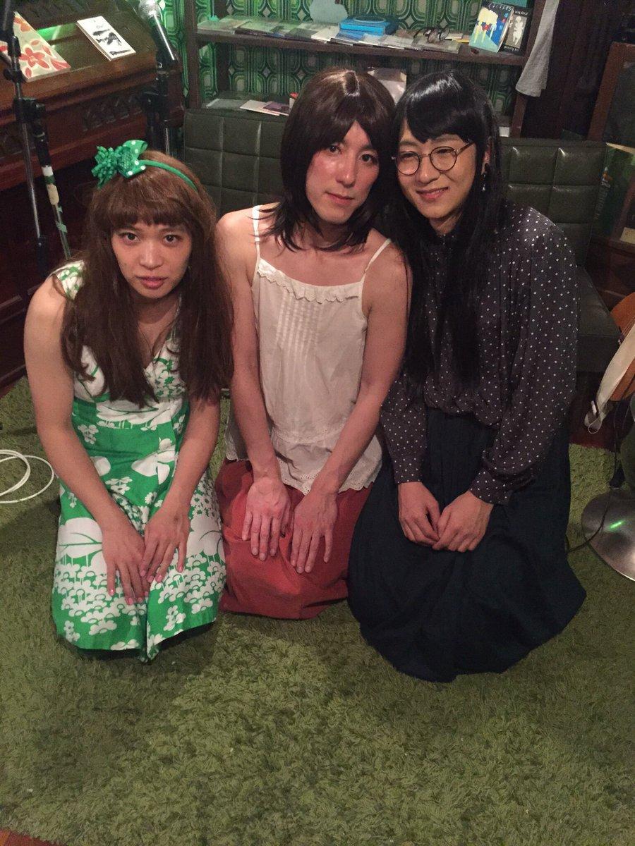 「ゆすらご三姉妹×本物のおとこ」 ありがとうございましたー!! https://t.co/fYsySzWJlr