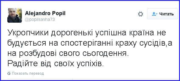 Военный бронетранспортер раздавил на дороге легковой автомобиль в Алтайском крае РФ - Цензор.НЕТ 310