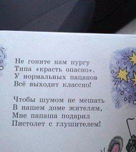 Девятая в этом году группа автоугонщиков задержана в Киеве, - Деканоидзе - Цензор.НЕТ 1866