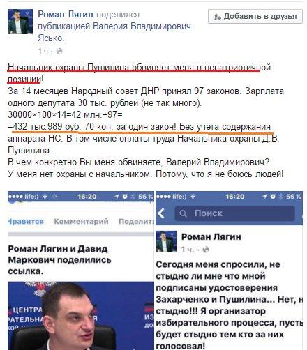 Оккупанты обманным путем собирали подписи крымскотатарских женщин. На форуме матерей выдали резолюцию с осуждением лидеров Меджлиса - Цензор.НЕТ 8139