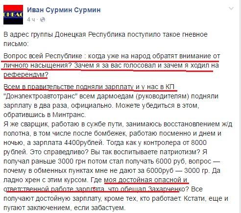 Оккупанты обманным путем собирали подписи крымскотатарских женщин. На форуме матерей выдали резолюцию с осуждением лидеров Меджлиса - Цензор.НЕТ 3433