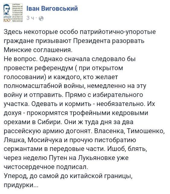 Боевики применили запрещенное оружие в районах Опытного и Авдеевки, - пресс-офицер - Цензор.НЕТ 4427