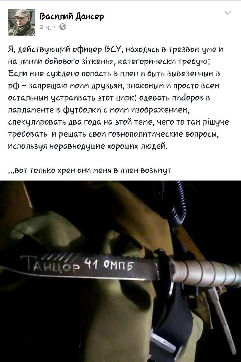 Мама Савченко отправилась в Россию, чтобы поддержать дочь в суде - Цензор.НЕТ 5620