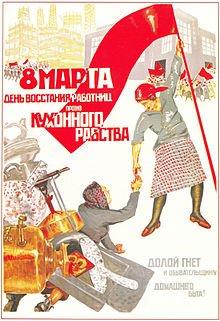 21) La journée est donc d'abord célébrée dans les pays ou les milieux communistes https://t.co/xWi6tJWsM9