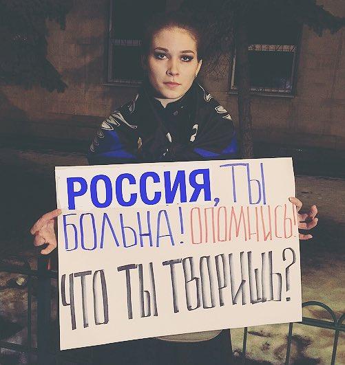 Москва направила ноту протеста в МИД Украины из-за погрома автомобилей посольства РФ - Цензор.НЕТ 6800