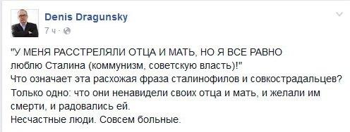 НАТО продолжит оказывать всестороннюю поддержку Украине, - Столтенберг - Цензор.НЕТ 2588
