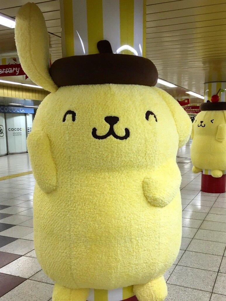 徹夜で完成〜!!  みんな、ぼくに抱きついてね♡  新宿駅だよ〜♪ #ポムポムプリン