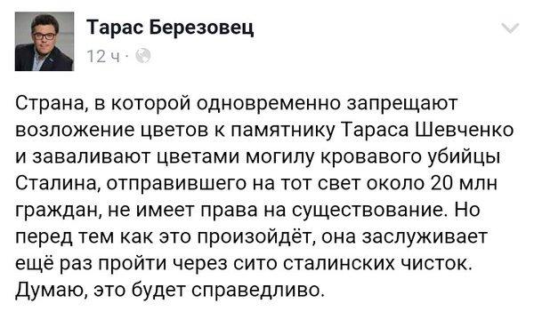 Оккупанты запретили массовые мероприятия в Симферополе - Цензор.НЕТ 5563