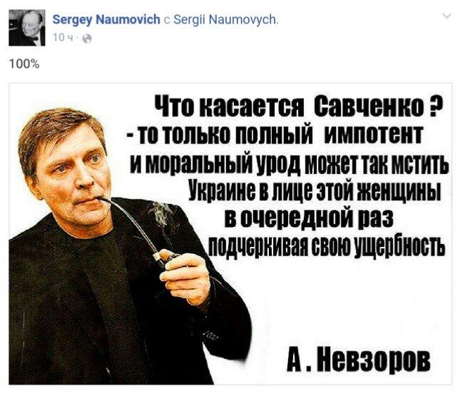 """Суд, где планируется вынесение приговора Савченко, оцеплен полицией, """"казаками"""" и людьми в камуфляже - Цензор.НЕТ 8412"""