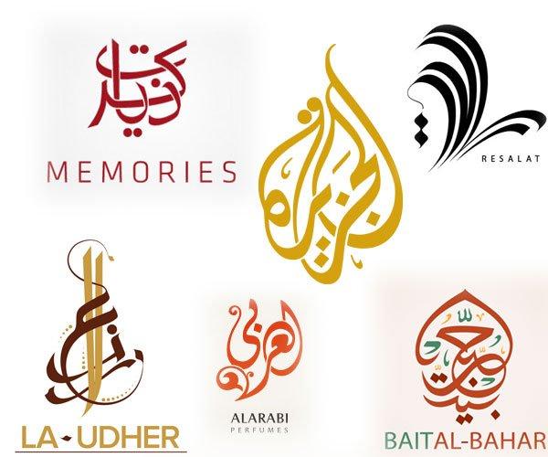 Islamic Art Islamic Logo Design Images