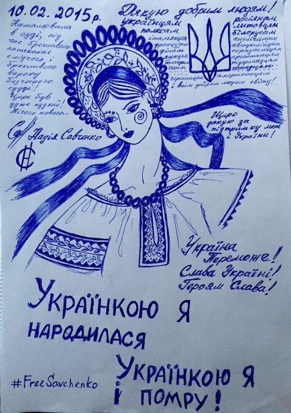 США напомнили России, что освобождение Савченко - одно из требований минских соглашений - Цензор.НЕТ 6193