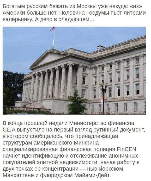 США напомнили России, что освобождение Савченко - одно из требований минских соглашений - Цензор.НЕТ 9053