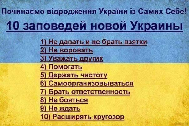 Экс-госсекретарь США Райс призвала украинцев усилить контроль за властью - Цензор.НЕТ 7704