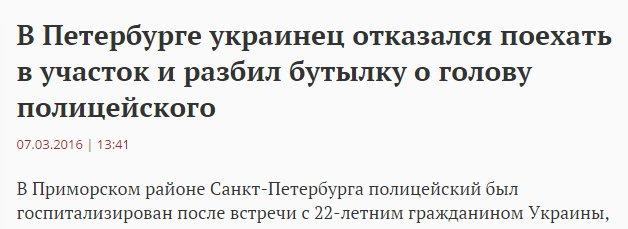 Под зданием ФСБ в Москве полиция задержала участников акции в поддержку Савченко - Цензор.НЕТ 1972