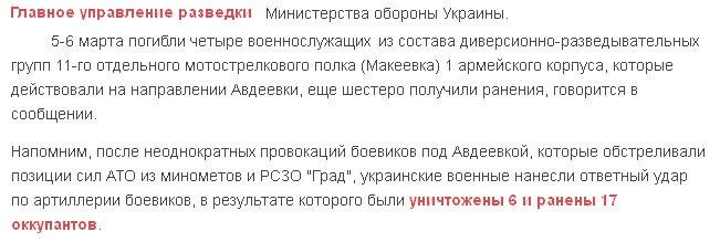 Украинцы в Нью-Йорке и Чикаго присоединились к акции в поддержку Савченко - Цензор.НЕТ 8671