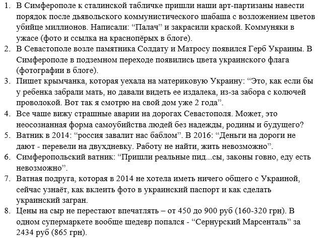 По сравнению с прошлым годом ОБСЕ освещает информацию гораздо объективнее, - Жебривский - Цензор.НЕТ 8063